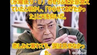 フジ、渡瀬恒彦さん未放送ドラマ放送へ テレ朝は遺作で追悼テロップ.