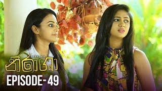 Nirasha | Episode 49 | සතියේ දිනවල රාත්රී 08.30 ට - (2019-02-11) | ITN Thumbnail
