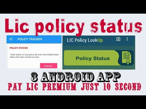 Lic policy status    pay Lic premium online    best 3 ...