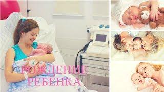 Скачать Первые Минуты Жизни Рождение Ребенка