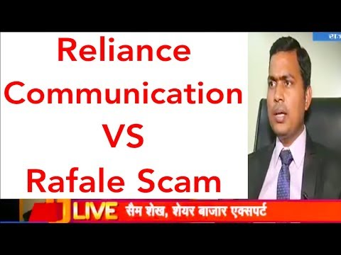 Bad News For Reliance Communication | Rafale Scam | Shams Sheikh | Fairstock