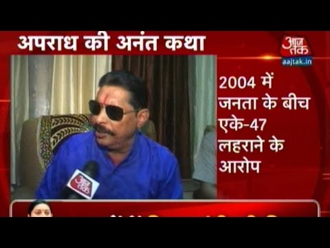 Bihar: Lalu Prasad Congratulates Nitish Kumar On Anant Singh Arrest