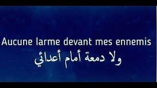 """Maître Gims`` Sans rétro `` ft. Dadju"""" Paroles``🎵  مت..."""