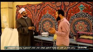 بالفيديو.. «أمين الفتوى» يوضح سبب تسمية «مائدة الرحمن» بهذا الاسم