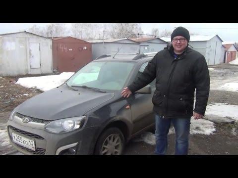 Видео отзыв ВАЗ - Lada Kalina 2 после пробега 40 000 км.