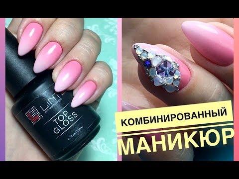 Российский дистрибьютор товаров для красоты «imkosmetik» предлагает к продаже стразы swarovski для ногтей, низкие цены, огромный ассортимент товаров от известных производителей, доставка по всей россии справки по телефону 8-800-500-31-87.