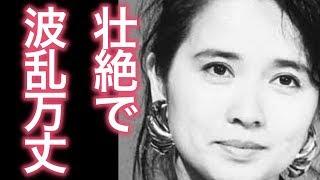 風吹ジュンさん、色々ありましたが、川添象郎の人生も凄まじいですね。...