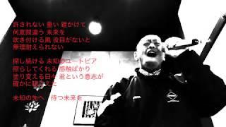 NHK Eテレアニメ ラディアン オープニングテーマ 最近一番聴いているア...