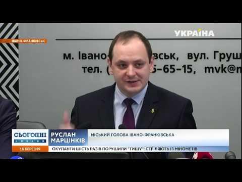 До карантину готуються в Івано-Франківську