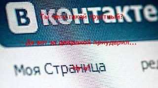 видео Статусы Вконтакте (продолжение)