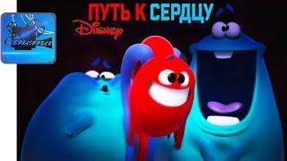 Путь к Сердцу [2016] Русский Трейлер (Короткометражка Дисней)