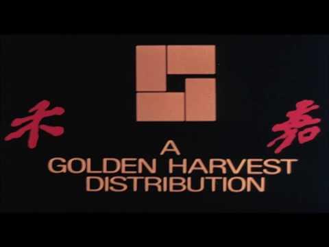 Golden Harvest Distribution Logo (1985)