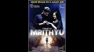 MRITHYU - (OFFICIAL Tamil trailer) 2018