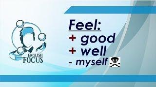 Feel Good или Feel Well