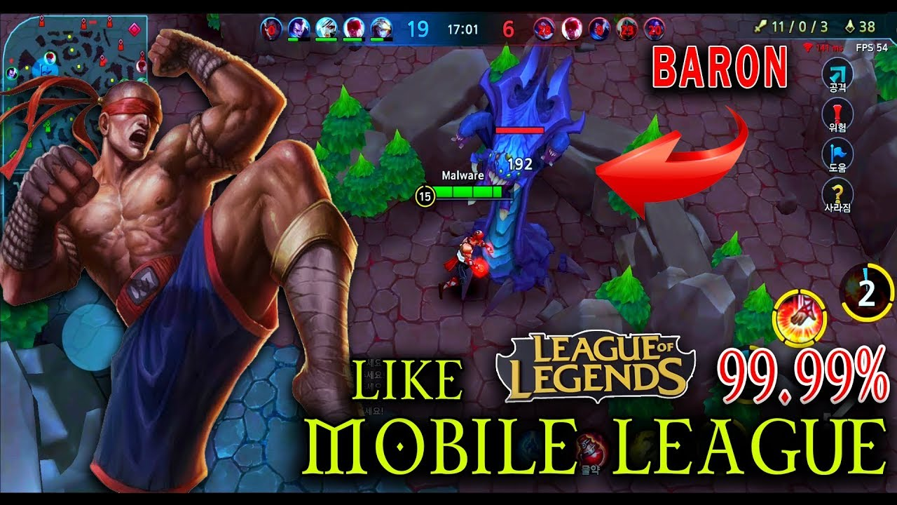 Mobile League (5v5) – Leesin Like LOL 99.99% (Android/IOS Gameplay)