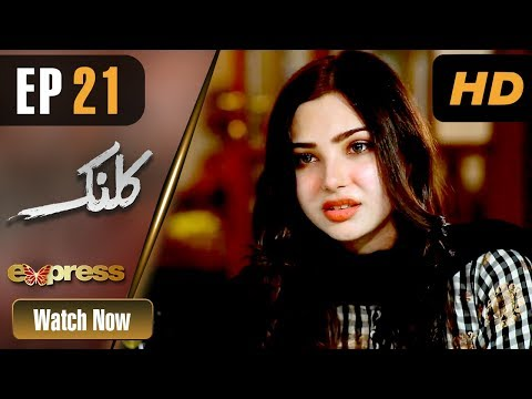 Kalank - Episode 21 - Express Entertainment Dramas