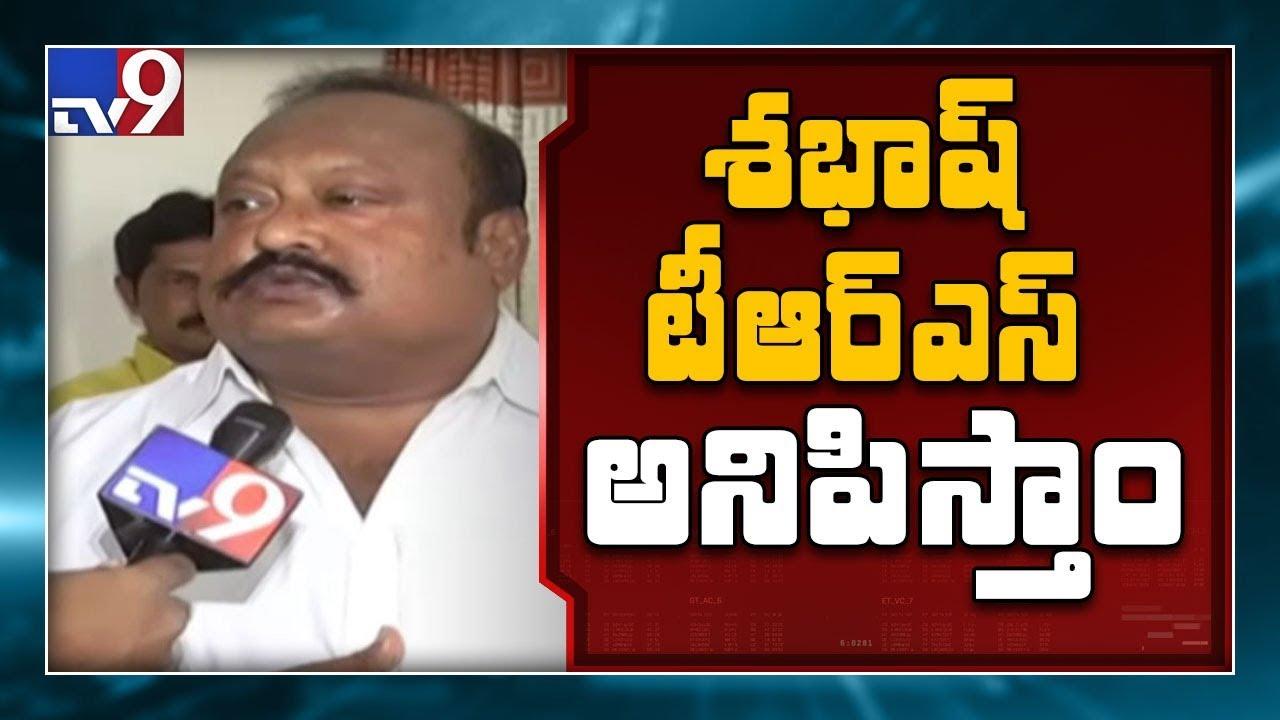 Gangula Kamalakar set to join KCR's cabinet - TV9 [HD