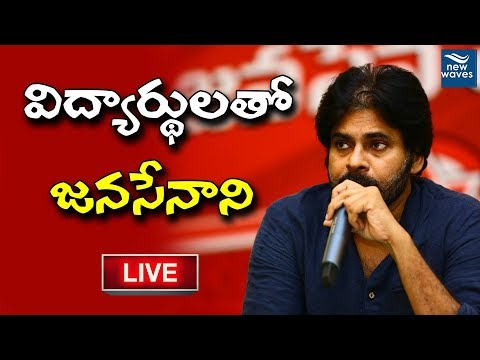 Pawan Kalyan Interaction With Anantapur Students | Janasena | New Waves