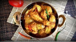 ঝাল চিকেন দোপিয়াজা || Chicken Dopiyaza Bangla || Spicy Chicken Dopiaza || চিকেন পেয়াজি /দোপেয়াজা