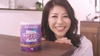 白石美帆 CM 小林製薬 サワデー http://www.youtube.com/watch?v=7193SV...