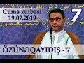 Cümə xütbəsi -  Özünəqayıdış - 7 (19.07.2019)