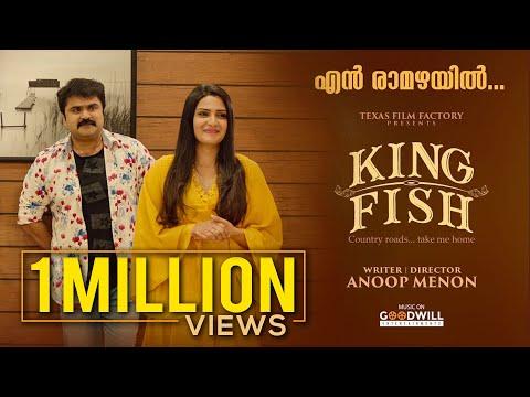 king fish video song en raamazhayil anoop menon ratheesh vega vijay yesudas divya pillai