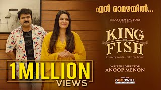 King Fish Video Song - En Raamazhayil   Anoop Menon   Ratheesh Vega  Vijay Yesudas  Divya Pillai