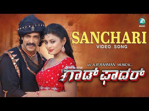 Sanchari Full Kannada Video Song HD | God Father Movie | Upendra, Soundarya Jayamala