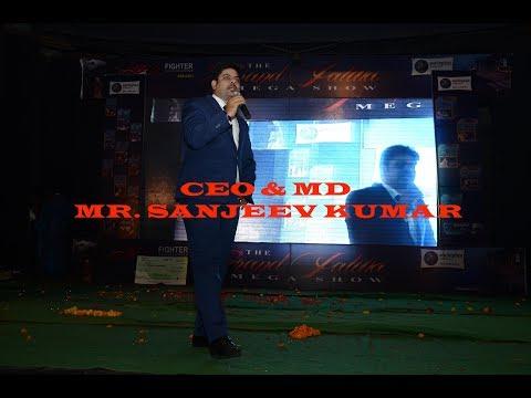 Awpl MD. Sanjeev sir speech at  varanasi jalwa