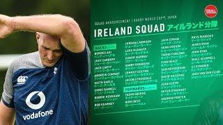Devo Toner, Ireland's World Cup Squad announced | Keith Wood and Ruaidhri O'Connor