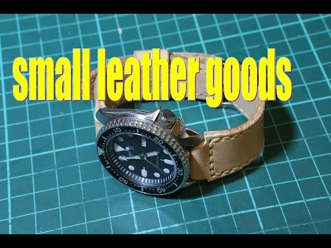 making a leather watch strap
