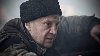 Семь пар нечистых 2018 драма криминал военный анонс
