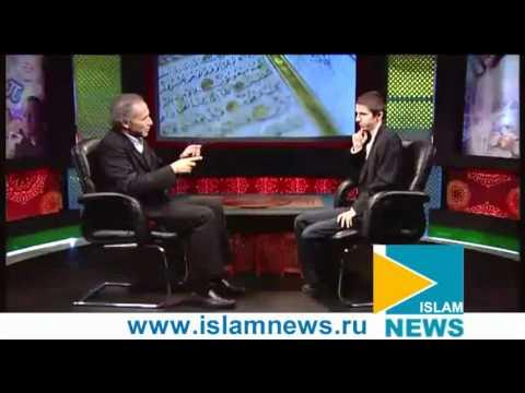 Коран и современные