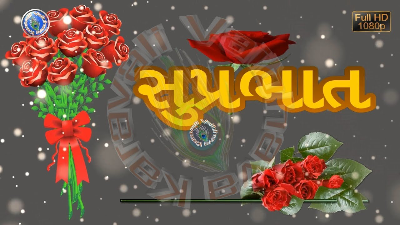 Good Morning Wishes In Gujarati Good Morning Images For Lover