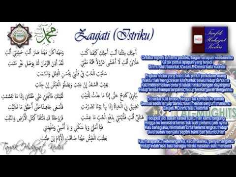Teks Zaujati (Arab + Indonesia) - Gus Shon ( JSN Mustaghitsu Al Mughits ) + MP3