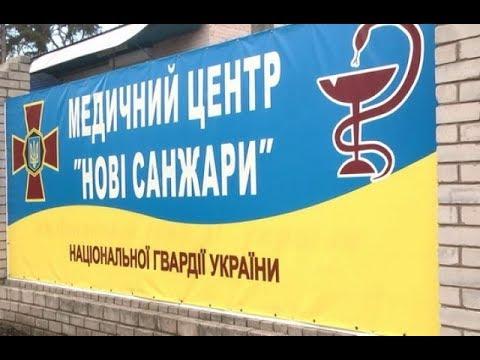 mistotvpoltava: Ситуація у Нових Санжарах на наступний день після поселення евакуйованих