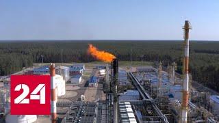 У Европы в жестком дефиците не только газ – Россия 24