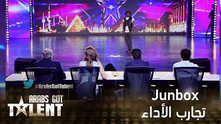 Arabs Got Talent - الصومال - Junbox