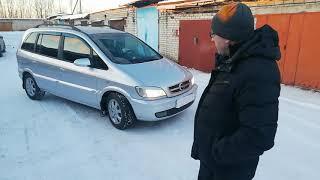 Opel Zafira A. Замена задних арок и покраска авто.