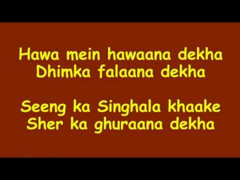 Badtameez Dil (Lyrics HD) - Yeh Jawaani...
