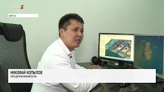 Цифровое строительство в Якутии - реальность