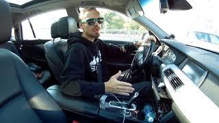 еду на BMW 5 GT, Нищеброд на BMW, владение без денег