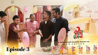 Friends I Ep 3 I M M Kamal Raz I Official Web Series