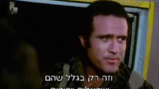 Operation Thunderbolt (Mivtza Yonatan) movie @ judaicawebstore.com