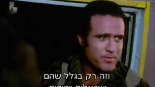 Operation Thunderbolt (Mivtza Yonatan) movie @ judaicawebstore.com