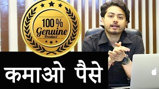 100% Working Ways to make money from internet & offline | Become Rich