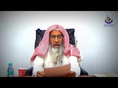 Quran Fahmi Ke Usool ( 1 ) - Silsila Fehm e Quran o Hadees - Usool o Zawaabit PART - 3