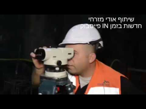 Tunnel collapse in NE Israel (Media Resource Group )