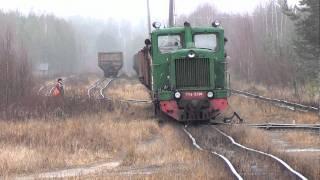 Движение по участку Лесная-Шлаковая