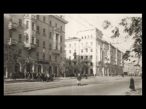 Казань в 1950-х годах / Kazan In The 1950s